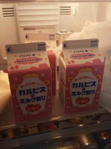 牛乳かるぴす
