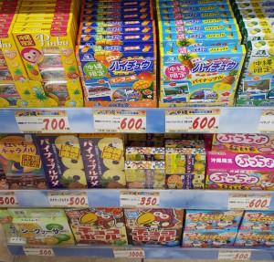 沖縄祭り2